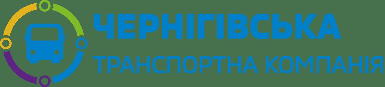 Чернігівська транспортна компанія